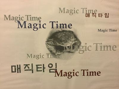 text in English and Japanese reading Magic Time
